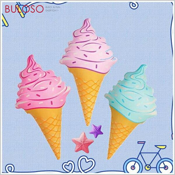 《台中不囉唆》夏日必備 冰淇淋游泳池漂浮(可挑色/款)【A421065】