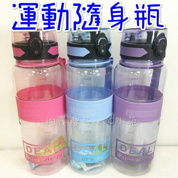 【Fun心玩】1000cc 隨身瓶 彈蓋式 水壺 彈跳杯 杯子 水瓶 SGS檢驗合格