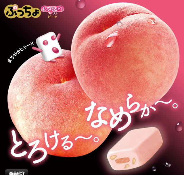 【限時特賣】【UHA味覺糖】 噗啾水蜜桃軟糖(50g) *賞味期限:2017/12/31*