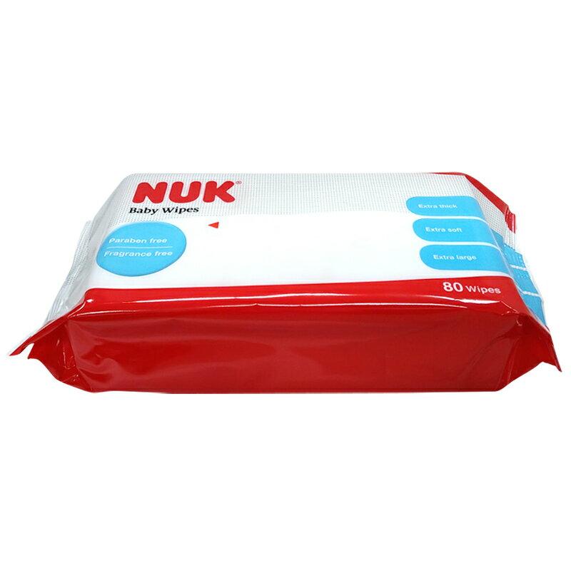 ★NUK 新 加厚型柔濕巾(80抽) / 箱購★衛立兒生活館★ - 限時優惠好康折扣