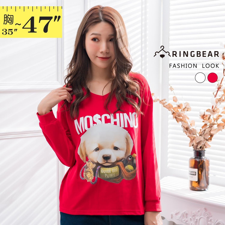 棉T--超萌可愛小狗導盲犬英字印花寬鬆修身舒適V領長袖T恤(白.紅L-3L)-F155眼圈熊中大尺碼 1