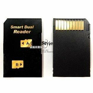 【新風尚潮流】 創見高耐用記憶卡 32G MLC MS PRO DUO 雙轉卡 TS32GUSDHC10V-MS