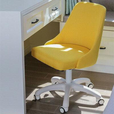 電腦椅 學生學習椅升降寫字椅子北歐書桌轉椅家用電腦椅靠背簡約辦公座椅『SS4557』