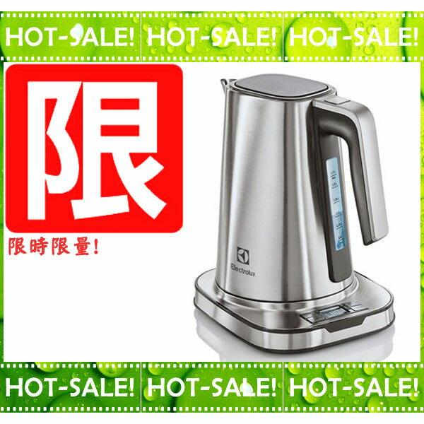 《限時限量特價!!》Electrolux EEK7804S / EEK7804 伊萊克斯 不鏽鋼 電茶壺 快煮壺
