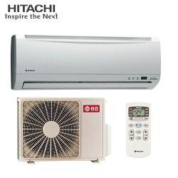 [滿3千,10%點數回饋]★免費基本安裝 ★ HITACHI』☆ 日立 一對一 分離式冷氣 (適用4-6坪)  RAS-22UK / RAC-22UK   **免運費**