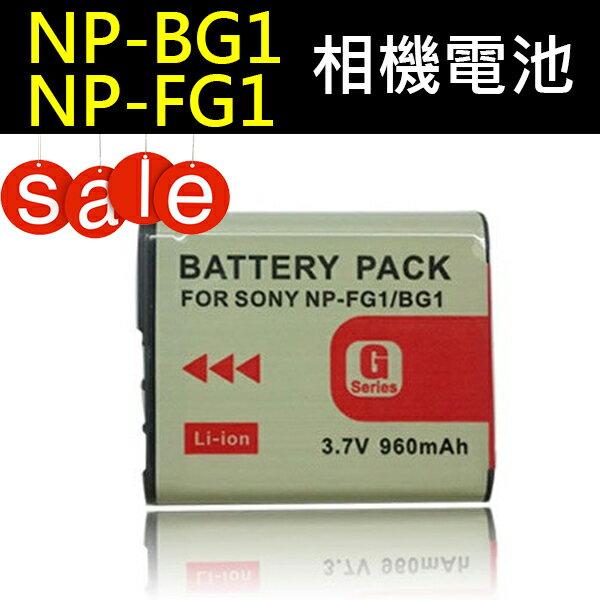~盈佳資訊~SONY NP~FG1 NP~BG1 高容量防爆鋰電池 相機電池 電池 充電式