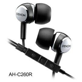 志達電子 AH-C260R DENON 耳道式耳機(公司貨) AH C260R 手機 麥克風 線控 耳機 iPhone 4G iPod iPad