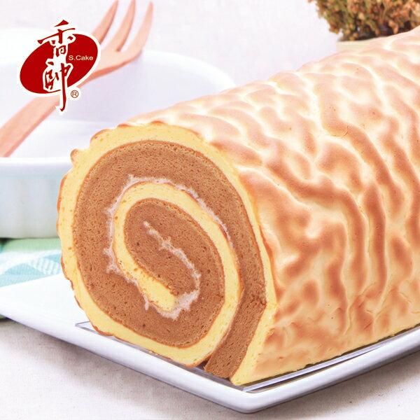 【香帥蛋糕】歐式蛋糕加購專區↘虎皮卷★FUN暑假 499免運 - 限時優惠好康折扣