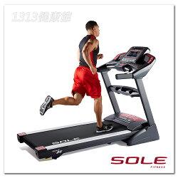 【1313健康館】SOLE F85 電動跑步機 全新公司貨 專人到府安裝