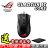 [免運速出] ASUS 華碩 ROG GLADIUS II CORE 6200DPI 光學感應器 PCHot 0
