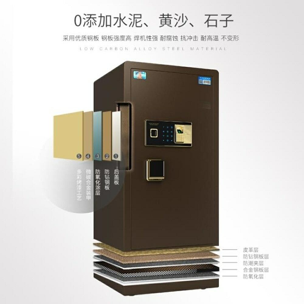 保險櫃 虎牌保險櫃家用小型60cm 80雙門高大型辦公指紋密碼保管箱 - 限時優惠好康折扣
