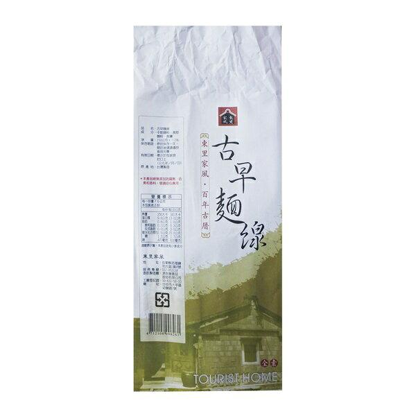 【東里家風】古早麵450g(150gX3包)古早麵線