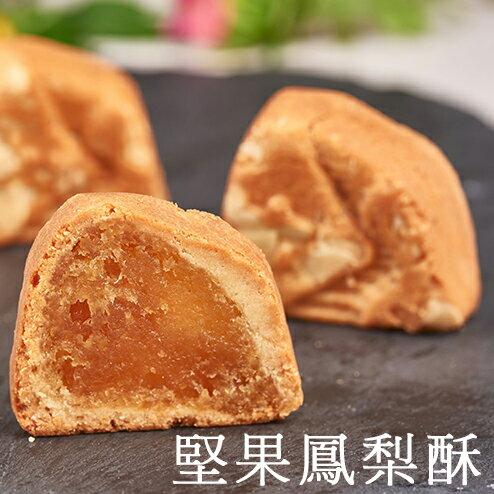 2021人氣必備伴手禮❤土城之美鳳梨酥系列(4種口味,12入綜合禮盒)台灣伴手禮盒 午茶點心