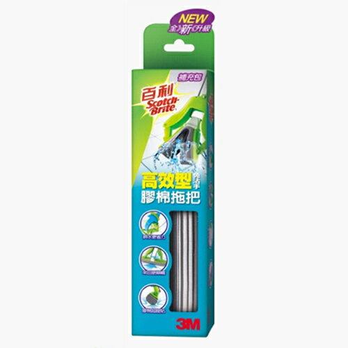 【3M】 W3+ 高效型免沾手膠棉拖把補充包