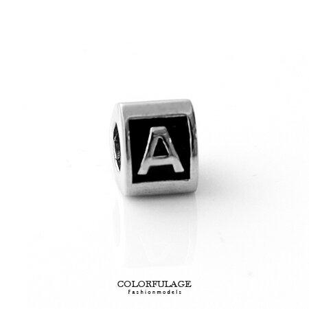 組合字母串珠手鍊 自由搭配鋼墜手環 A字母 柒彩年代【NT4】CHARMS - 限時優惠好康折扣