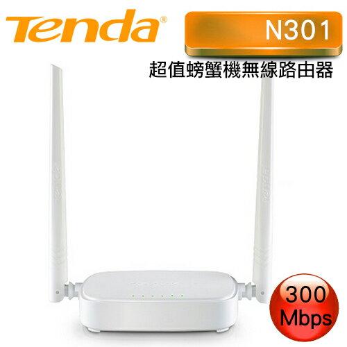 【滿3千10%回饋】Tenda 騰達 N301 300M 超值螃蟹機無線路由器(白色)《免運》