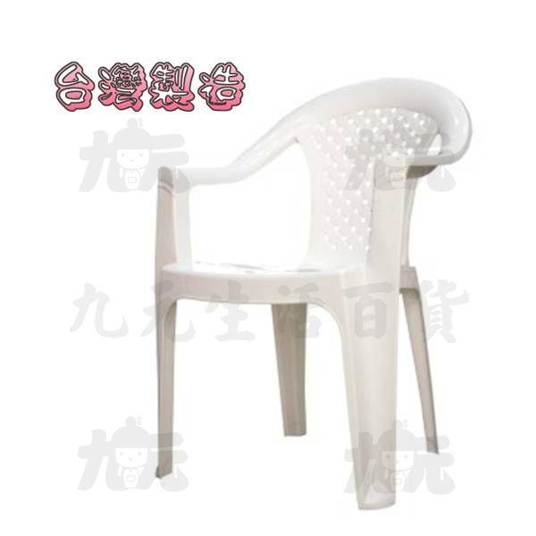 【九元生活百貨】聯府RC-669大山水藤休閒椅塑膠坐椅RC669