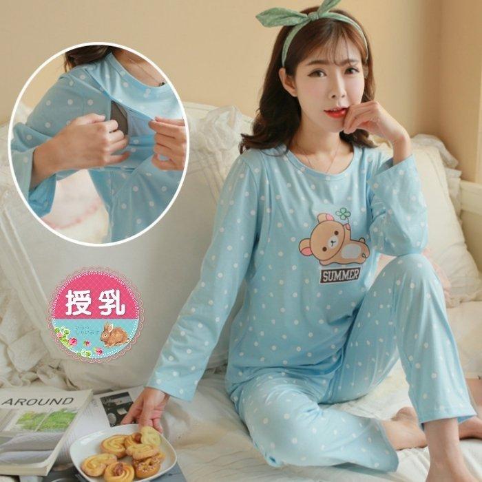 ~漂亮小媽咪~CUTE BEAR 熊熊 印花 長袖 哺乳 睡衣 套裝 哺乳裝 居家服 月子