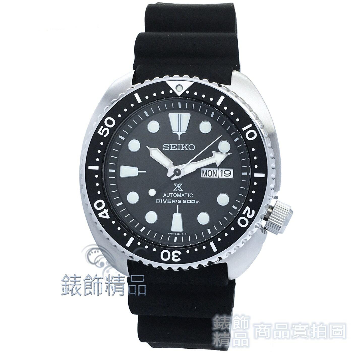 【錶飾精品】SEIKO精工表 SRP777K1 PROSPEX 第二代復刻200米黑色 橡膠錶帶 潛水機械男錶