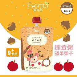 (1800折200) 韓國【Evertto】愛兒多 嬰幼兒即食粥(蘋果栗子) 130g [新包裝] 9M+