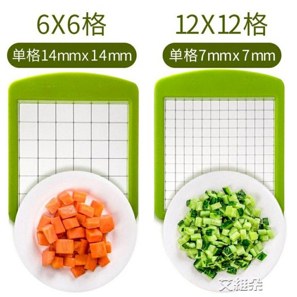切菜神器切片器 家用多功能蔬菜切丁機切丁器薯條切條 清涼一夏钜惠