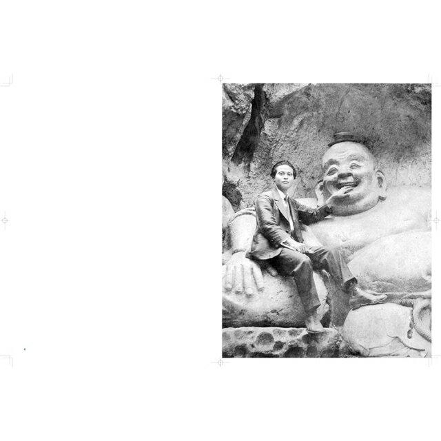 陳澄波全集第十五卷.修復報告(Ⅰ) 3