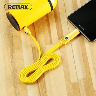 (預購)REMAX 樂萌三合一系列Apple/Micro/Type-C適用 輕巧便攜 一線通用 三合一傳輸線/充電線