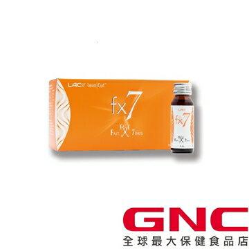 GNC健安喜:【GNC健安喜】LACLeanCut™fx7纖速飲10瓶/盒