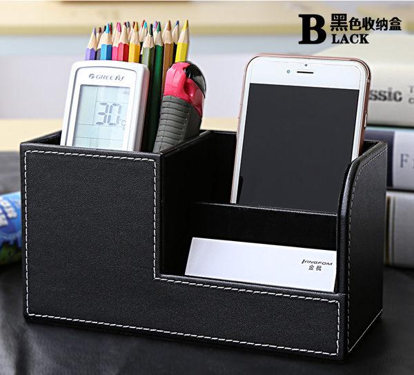 質感皮革創意多功能桌面收納盒 筆筒 時尚名片座 C50202【H00527】