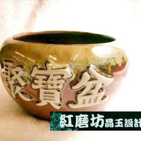 NO.46SN6G優質小陶製聚寶盆套組(加持祈福)【Ruby工作坊】紅磨坊晶玉設計