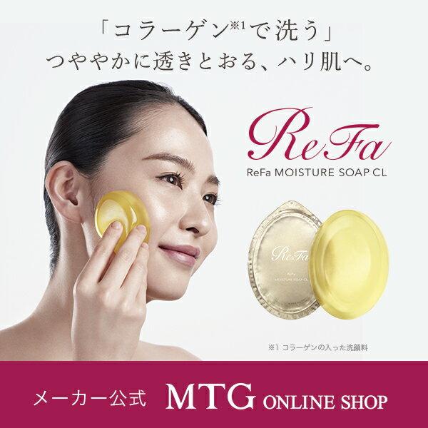 日本必買免運代購-日本mtgec-beautyReFa膠原蛋白滋潤肥皂3176410101。共1色