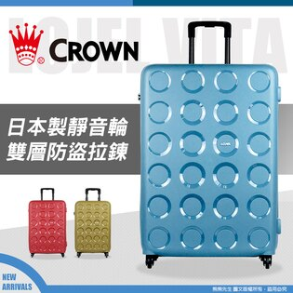 【吃軟又吃硬!買箱送登機箱】Crown行李箱皇冠PP10旅行箱Lojel硬箱32吋