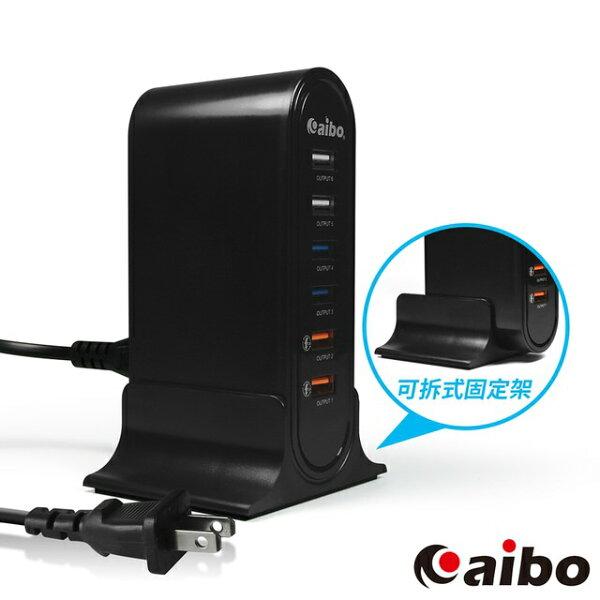 智慧QC3.06埠高速快充器附立架5V9V12V快速充電器USB充電器快充充電頭閃充手機平板變壓器