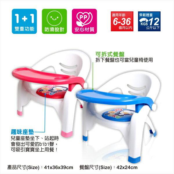 『121婦嬰用品館』PUKU 餐盤兒童椅 3
