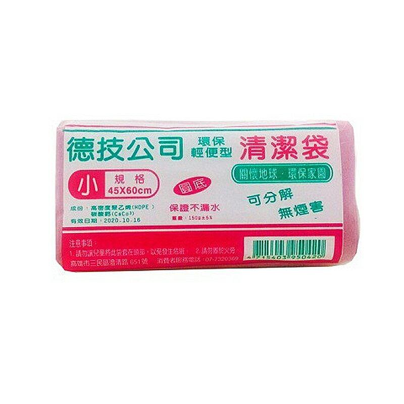 德技 環保輕便型清潔袋(垃圾袋)小150g【康鄰超市】