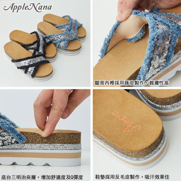 渡假去亮片丹寧牛仔厚底拖鞋【QCA140231380】AppleNana蘋果奈奈 2