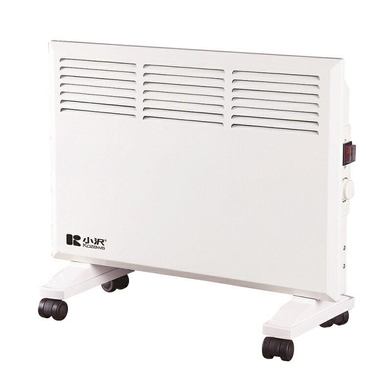 Kozawa 小澤 防潑水浴室 / 房間兩用對流電暖器 KW-5105DL