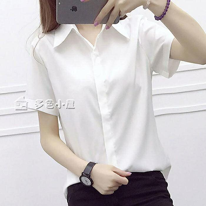 短袖襯衫女寬鬆大碼白色短袖襯衫女夏季新款韓版修身大碼學生襯衣上衣 歌莉婭