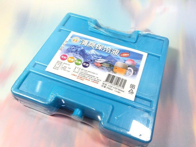 【八八八】e網購~【抗菌保冷液中 】513171保溫桶 行動冰箱保冷劑