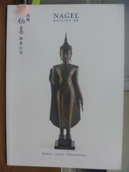 ~書寶 書T6/收藏_PAS~NAGEL_2013  11  2_Korea Japan