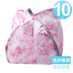 E&J【049112-01】好媽媽球式洗衣袋 24*34cm *10入