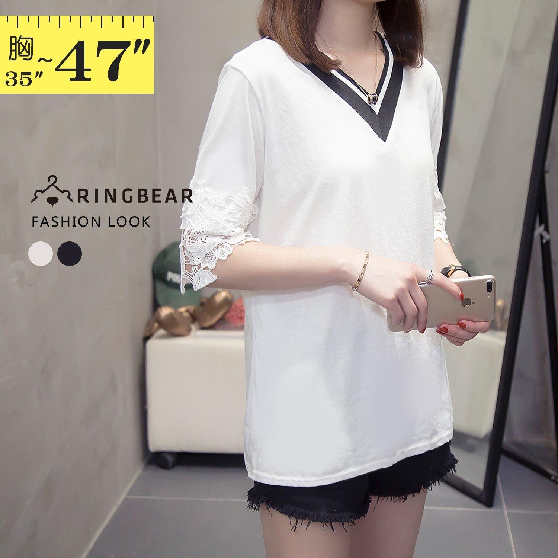 蕾絲袖--氣質優雅布蕾絲五分袖線條羅紋V領棉質上衣(白.黑L-3L)-T353眼圈熊中大尺碼 1
