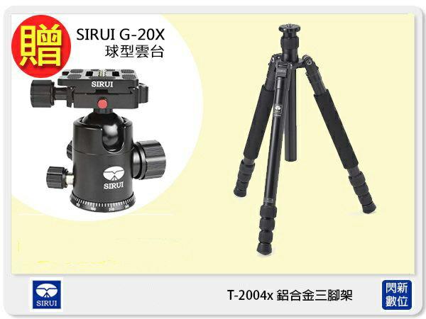 【分期0利率,免運費】送G20X雲台Sirui思銳T-2204X碳纖維三腳架可反折(T2204X,不含雲台,公司貨)