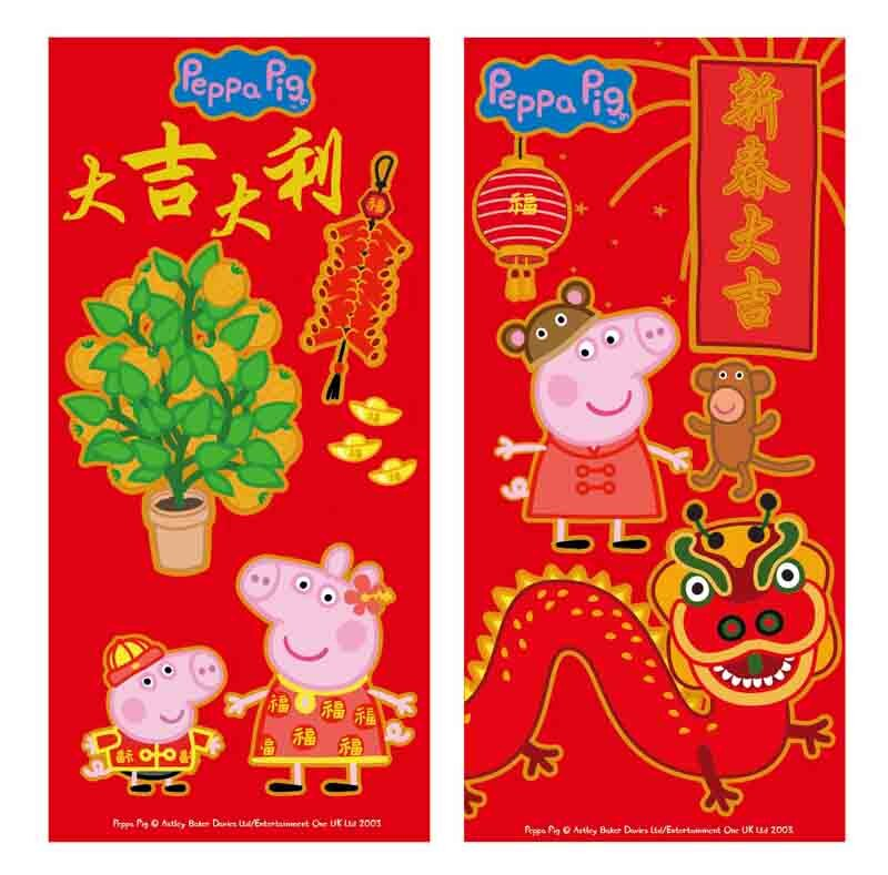 X射線【Z531439】粉紅豬小妹紅包袋6入5包$100,春節/過年/金元寶/紅包袋/糖果盒/雞年