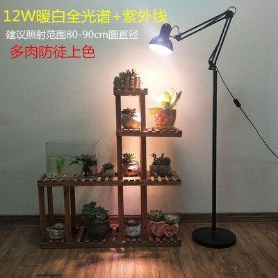 植物生長燈 多肉綠植物補光燈led生長燈上色全光譜仿太陽家用室內陽光合作用『SS2104』