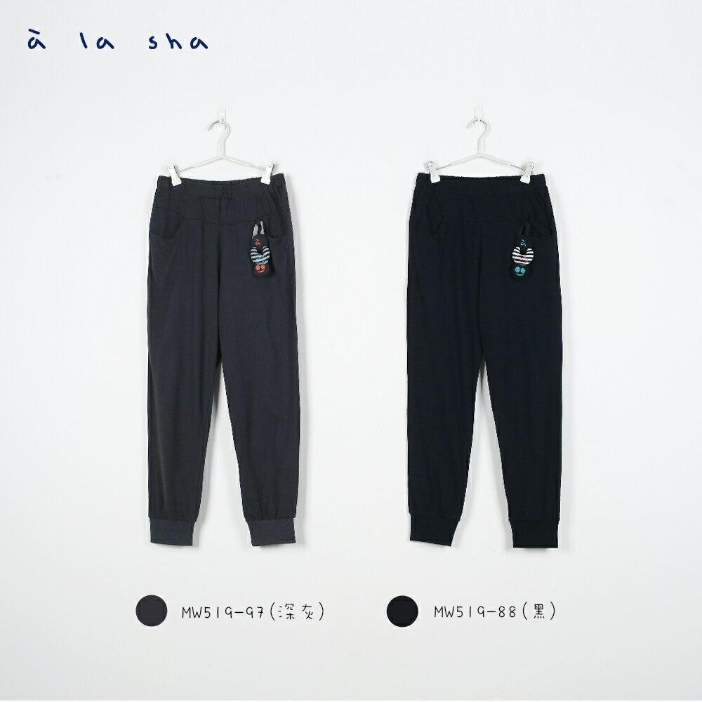 à la sha 抹茶口袋附吊飾長褲 2