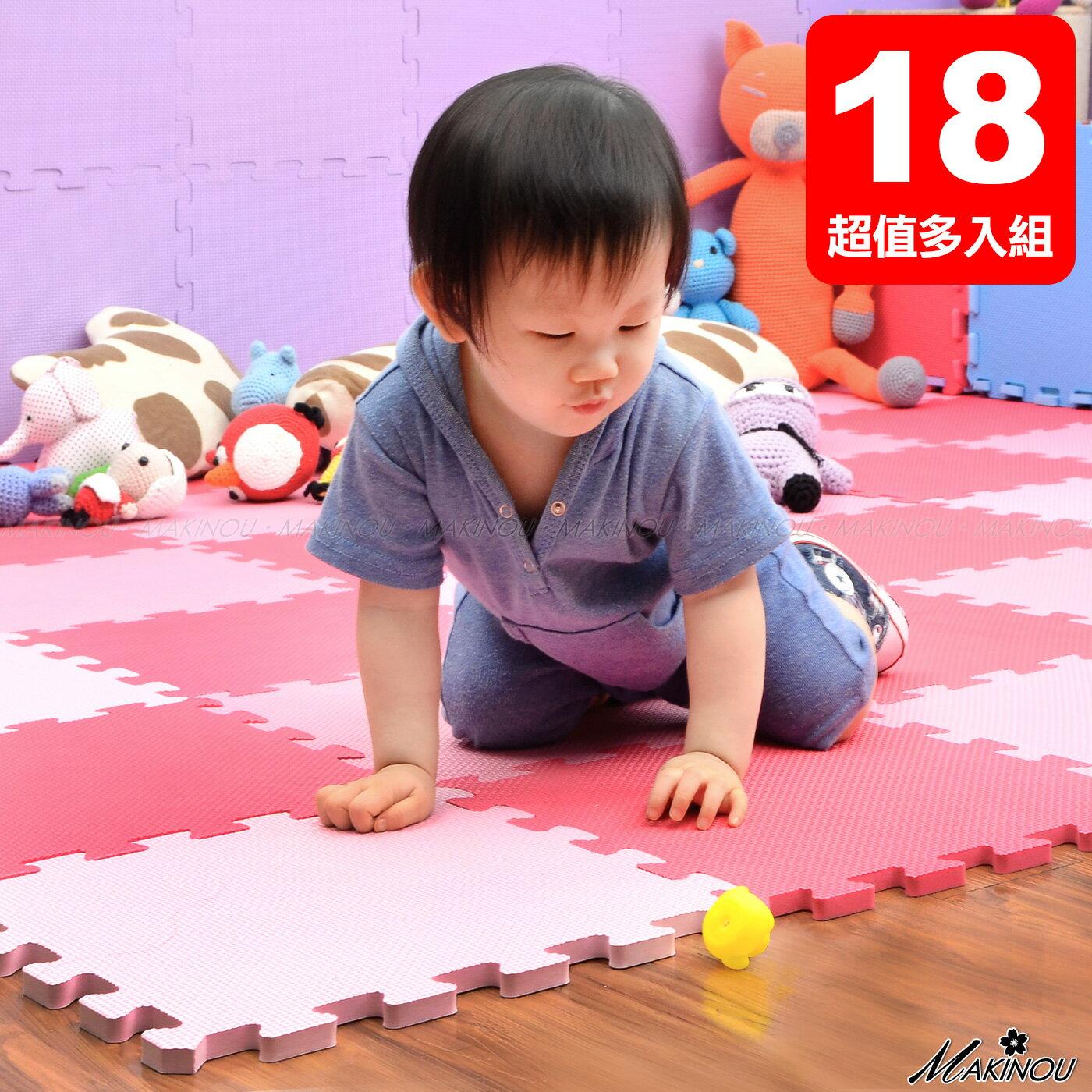 地墊|18入-無甲醯胺素面巧拼地墊(32*32)│日本MAKINOU 台灣製 爬行軟墊地磚 SGS無毒 牧野丁丁