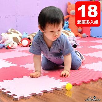 SGS認證 保暖 無毒無甲醯胺 軟墊『日本MAKINOU-彩色素面巧拼地墊18入組』台灣製 嬰幼兒爬行 牧野MAKINOU