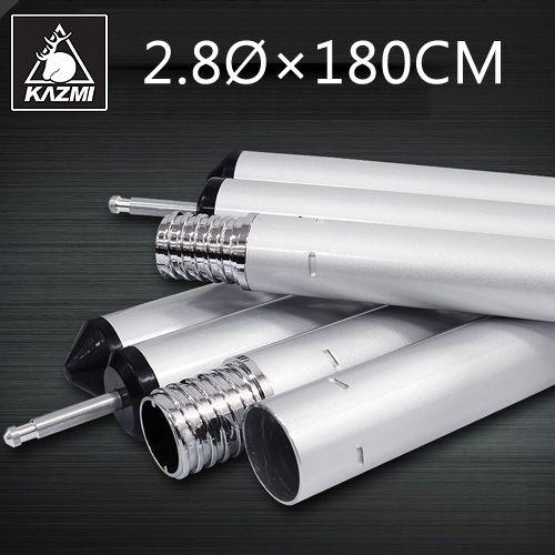 ~露營趣~中和 KAZMI K3T3T349 鋁合金螺旋式營柱180cmX直徑2.8cm