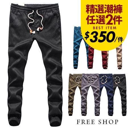 《全店399免運》Free Shop【QMDM8821】日韓風格褲頭鬆緊造型抽繩百搭素面休閒長褲工作褲束口褲.七色
